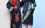 Tekbir Giyim Tunik Modelleri 2013