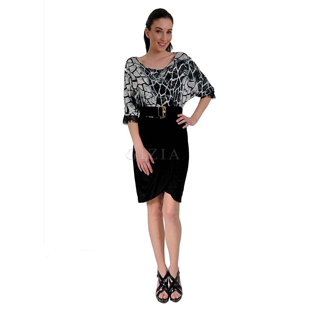 Gizia Mini Etekli Elbise