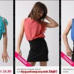 Tozlu Giyim çocuk elbise modelleri