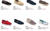 Yazlık Ayakkabı modelleri ve fiyatları